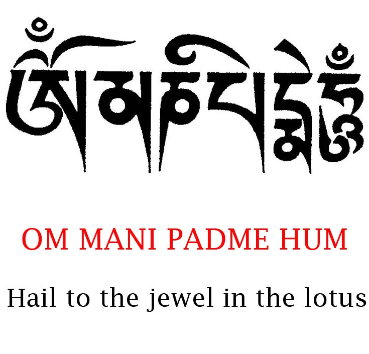 Mantra Chanting Om mani Padme Hum (pronounced