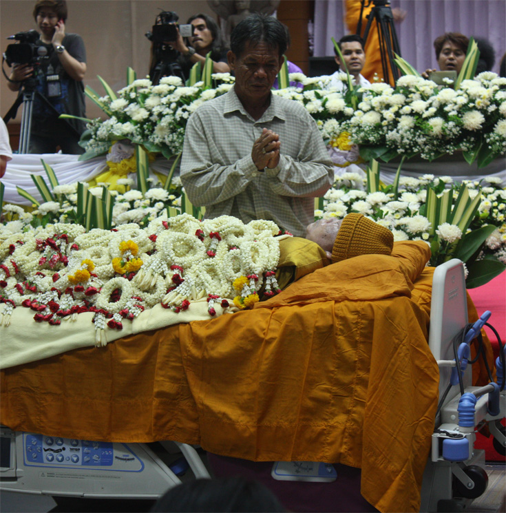 Luang Phor Koon passed away shortly before noon on May 16, 2015 at  Maharat Nakhon Ratchasima Hospital. He was 91 years old.