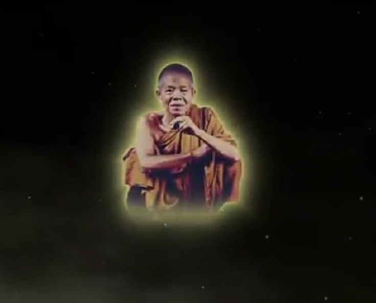 Luang Phor Koon Paritsuttho (Holy Monk of the Northeastern Plains)