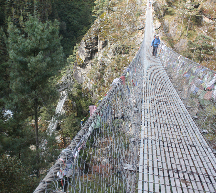 Hillary Suspension Bridge