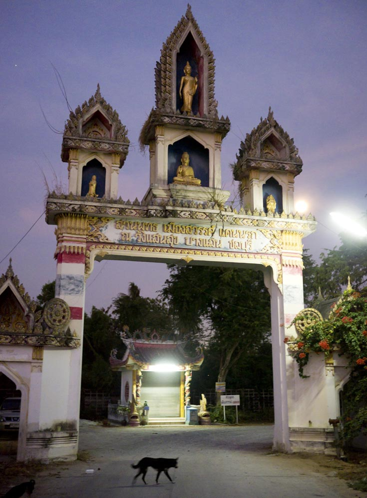 The entrance to the Wang Saen Suk Hell Garden, just south of Bangkok.